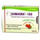 Kamagra (Sildenafil Citrate 100mg) Chewable 4 Tablets/Pack (Strawberry/Lemon)