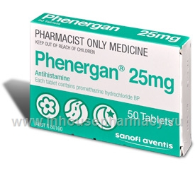 Phenergan 25mg 50 Tablets/Pack